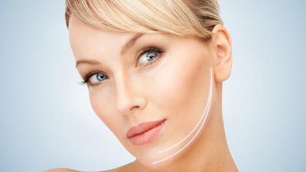 Контурная пластика в клинике косметологии